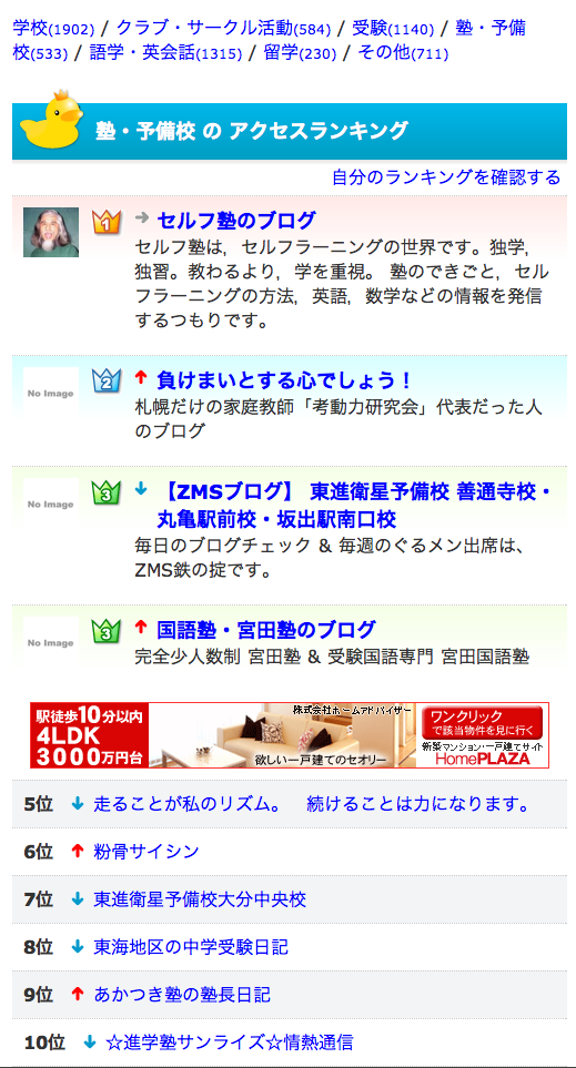 2010061501.png