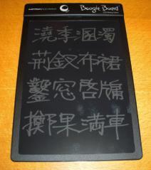 2010082003.jpg