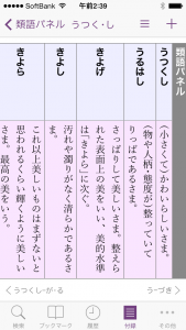 2014070402.png