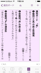 2014070404.png